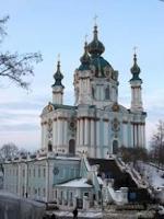 Київ.  Андріївська церква