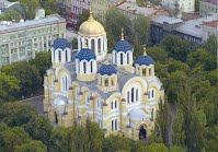 Київ  Володимирський собор